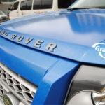 folia-gwiezdny-na-land-rover-freelander-foliggo